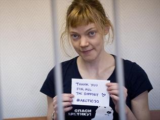 757134-dutch-turns-to-tribunal-to-free-arctic-30